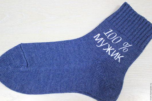 Носки, Чулки ручной работы. Ярмарка Мастеров - ручная работа. Купить Носки мужские вязаные с вышивкой подарок на 23 февраля. Handmade.
