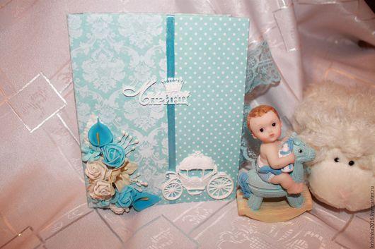 Подарки для новорожденных, ручной работы. Ярмарка Мастеров - ручная работа. Купить Мамины сокровища. Handmade. Голубой, мамина сокровищница