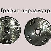 Кнопки пришивные (Италия)! Перламутровые графитовые! 25 мм