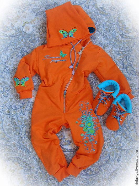 """Одежда ручной работы. Ярмарка Мастеров - ручная работа. Купить Комбинезон утепленный """"Яркий"""" от Делавьи. Handmade. Оранжевый, вышивка на одежде"""