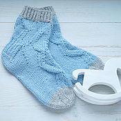 """Работы для детей, handmade. Livemaster - original item Носки вязаные, носки для мальчика """"Grey and Blue"""". Handmade."""