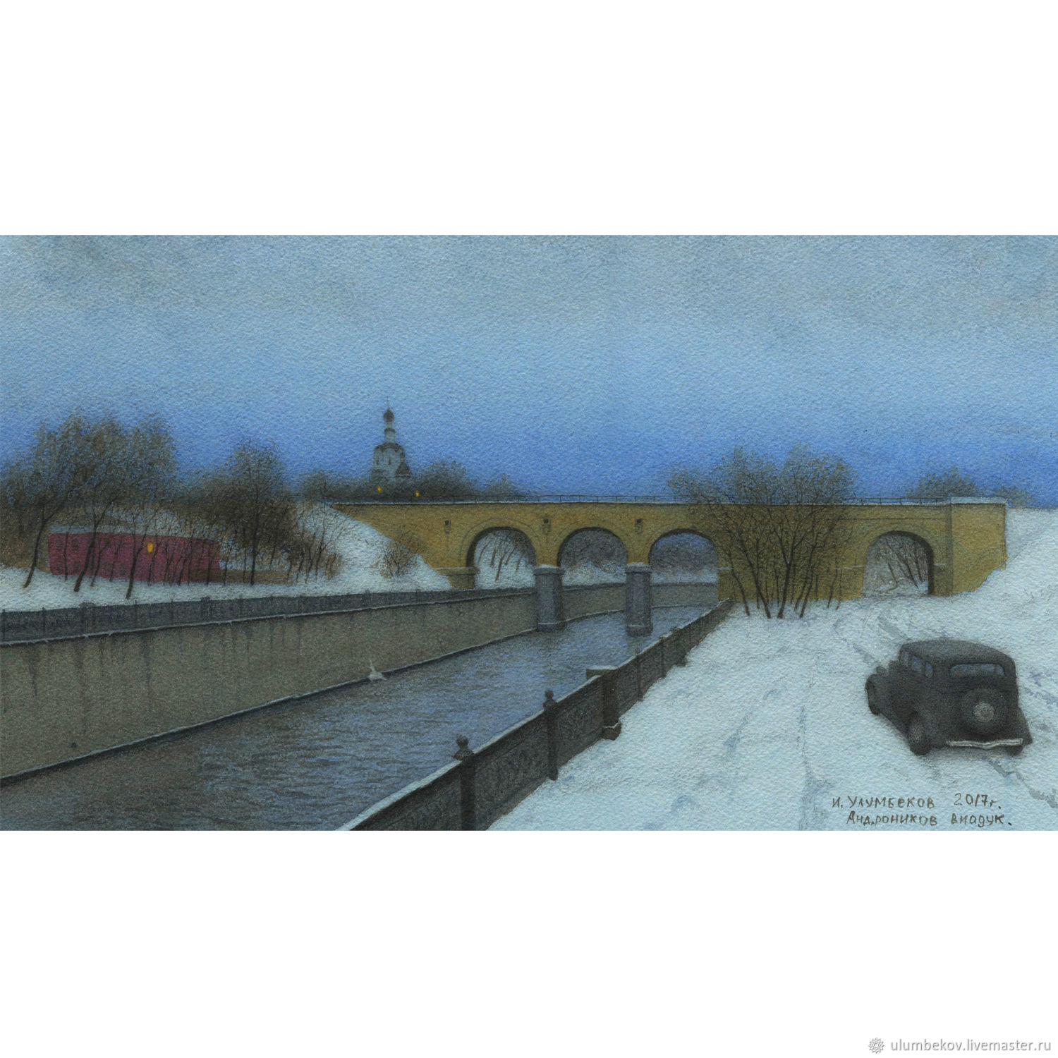Buy posters on the wall in Moscow Andronikov viaduct. Landscape watercolor, Pictures, Moscow,  Фото №1