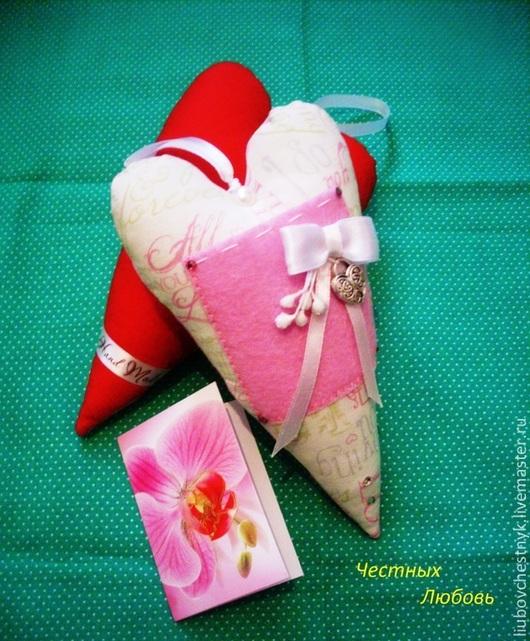 Праздничная атрибутика ручной работы. Ярмарка Мастеров - ручная работа. Купить сердце с карманом. Handmade. Разноцветный, красный, сердце