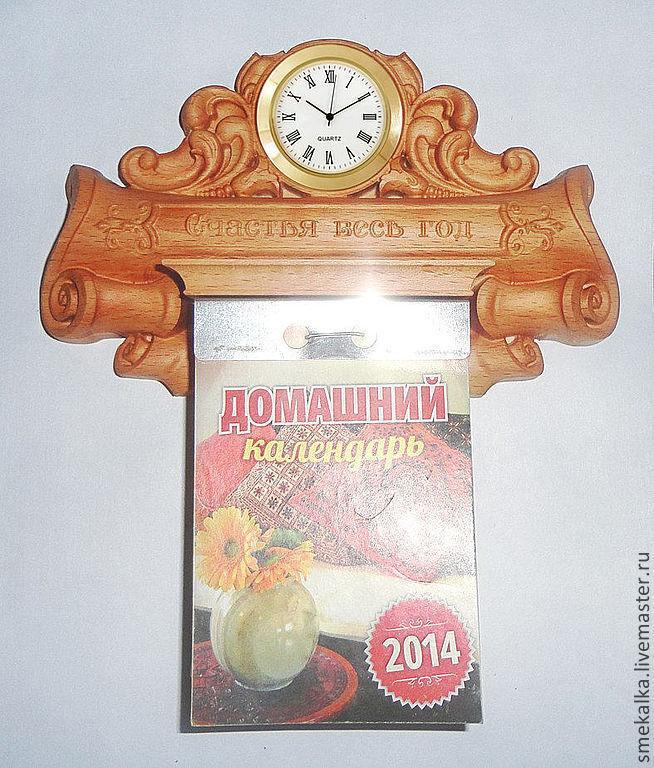 Подставки под календарь своими руками