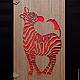 Деревянная открытка в знак благодарности с изображением зебры и в полосках слово `спасибо`