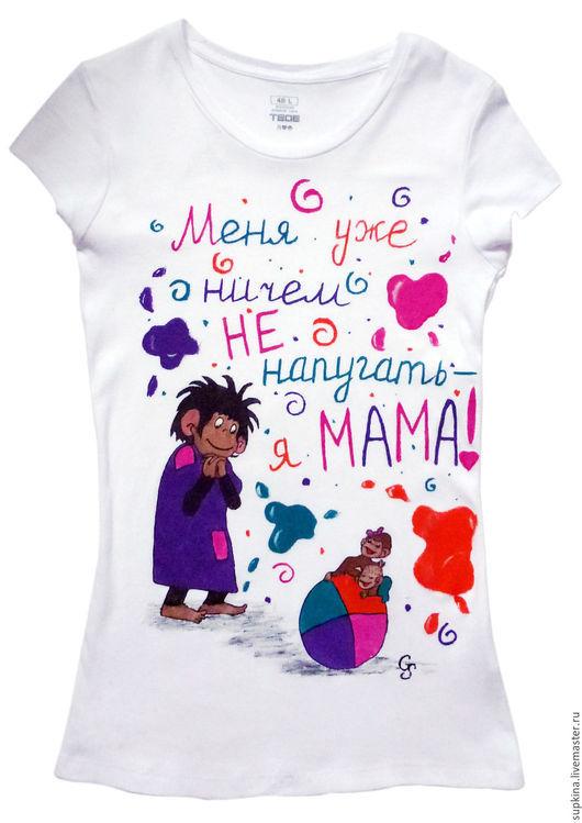 Футболка с прикольной надписью, футболка со своим рисунком, рисунок на футболку на заказ,  сделать надпись на футболку, футболки с персонажами мультфильмов, подарки на 2016 год обезьяны