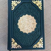 Подарки к праздникам handmade. Livemaster - original item Quran.Translation of the meanings and comments by E. Guliyev. Handmade.