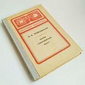Винтаж handmade. Livemaster - original item Book. In. Mayakovsky poem poem play 1981. Handmade.