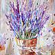 Картина маслом `lavender with love` 30/40 см