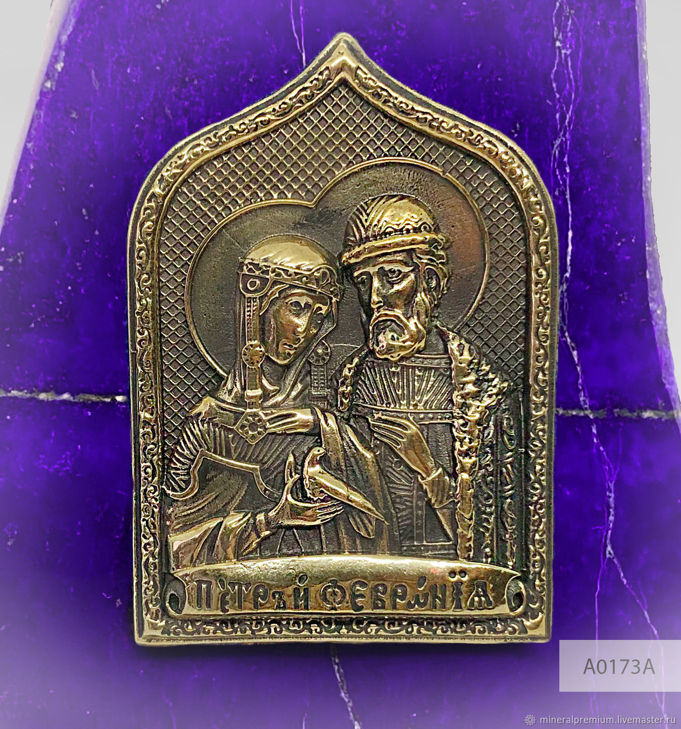 Gift to the newlyweds on the wedding icon Peter and Fevroniya on the lapis lazuli, Figures, Moscow,  Фото №1