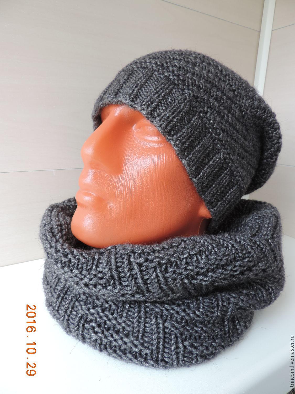 шапка мужская вязаная коллаж узоров купить в интернет магазине