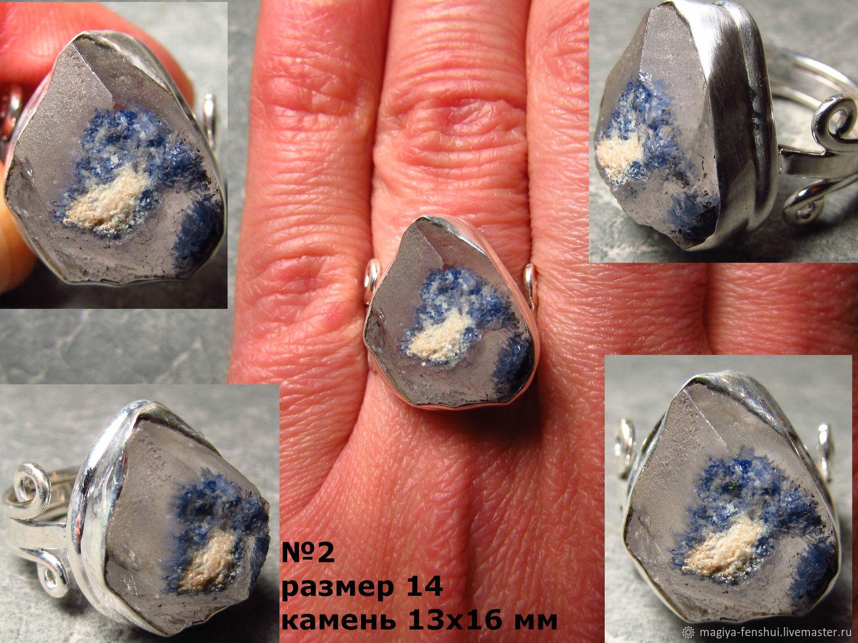 (3вида)Кольцо с дюмортьеритом, Кольца, Москва,  Фото №1