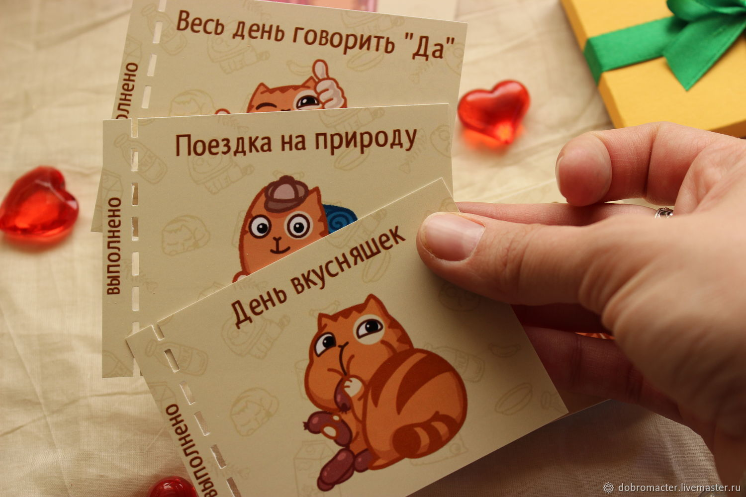Checks for wishes 'cat Peach' Gift guy / husband / wife / girlfriend, Gift Boxes, Oktjabrsk,  Фото №1