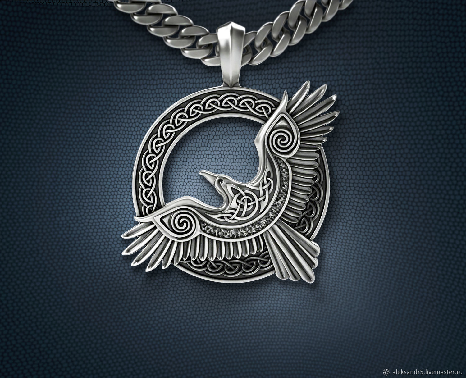 Suspension:Eagle, Pendants, Tolyatti,  Фото №1