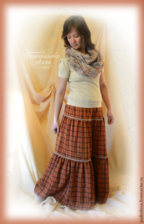 Длинная терракотовая юбка