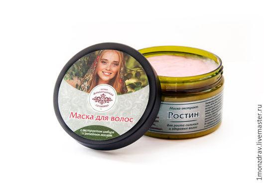 «Ростин»  - натуральная маска для роста и восстановления структуры волос: стимулирует рост, улучшает питание кожи головы, восстанавливает структуру волос. Снимает статическое электричество.