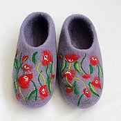 """Обувь ручной работы. Ярмарка Мастеров - ручная работа Домашние тапочки """"Сереневый туман"""".. Handmade."""