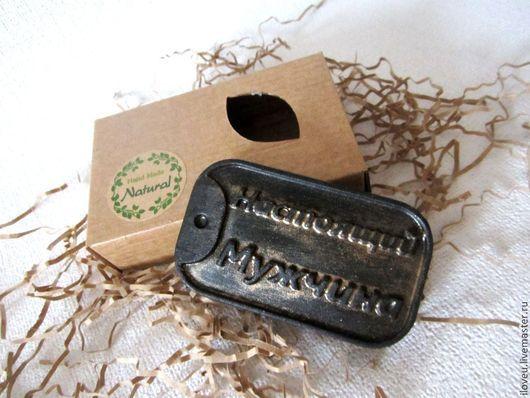 """Мыло ручной работы. Ярмарка Мастеров - ручная работа. Купить Мужское мыло """"Жетон"""", подарки на 23 февраля, подарки для мужчин, мужу. Handmade."""