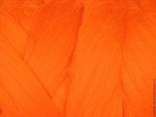 Валяние ручной работы. Ярмарка Мастеров - ручная работа. Купить Шерсть для валяния меринос 18 микрон цвет Оранжевый (Orange). Handmade.