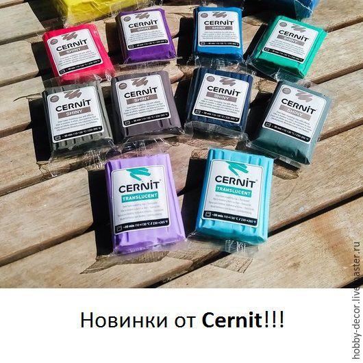 Новинки от Cernit!!!  Новая линейка SHINY 8 цветов с верху. И два новых Translucent: 900-фиолетовый и 280-турецкий голубой