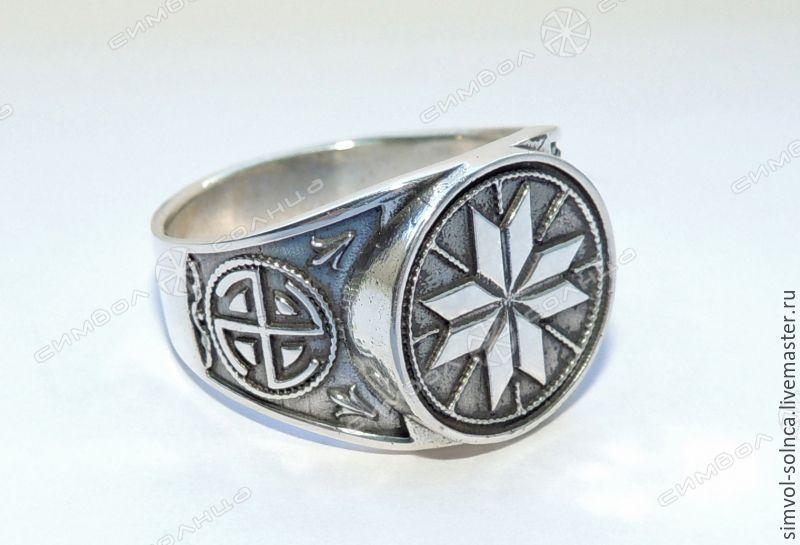 Ring, ring Alatyr, Folk decorations, Sochi,  Фото №1