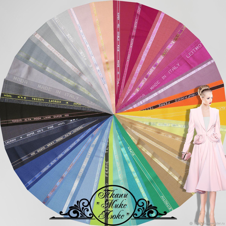 """Ткани люксового качества """"Микс Люкс"""" итальянские ткани, Fabric, Sochi,  Фото №1"""