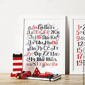 Для дома и интерьера ручной работы. Ярмарка Мастеров - ручная работа Черно-красный алфавит. Handmade.