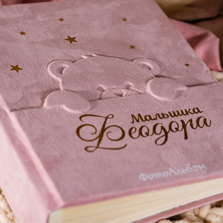 Фотоальбом для девочки, Фотоальбомы, Волгоград,  Фото №1