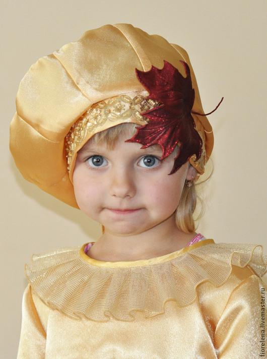 Детские карнавальные костюмы ручной работы. Ярмарка Мастеров - ручная работа. Купить костюм осенний лист. Handmade. Бежевый