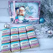 Сувениры и подарки handmade. Livemaster - original item Christmas candies