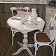 Стол круглый раскладывающийся в винтажном стиле, в традиционном для этого стиля цвете - словновой кости. Может быть использован и для кухни, и для гостиной. Идеальный для стиля шебби-шик. Принимаем з