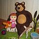 """Сказочные персонажи ручной работы. Миниатюра """"Маша и Медведь"""". Happy Hobby (Яна). Ярмарка Мастеров. Войлочная игрушка, мишка, медведь"""