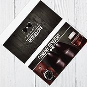 Упаковка ручной работы. Ярмарка Мастеров - ручная работа Обёртка для шоколада «Самому лучшему». Handmade.