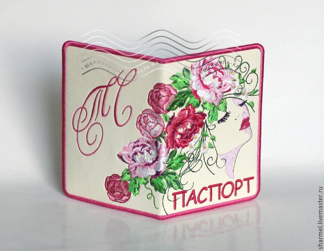 Подарок женщине, подарок для подруги, подарок для девушки, вышитая обложка для документов `Искушение. Пионы`. Полезные вещицы от Шармель-ки.