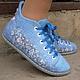 """Обувь ручной работы. Ярмарка Мастеров - ручная работа. Купить Кеды """"После дождя"""". Handmade. Голубой, тапочки женские, шерсть"""