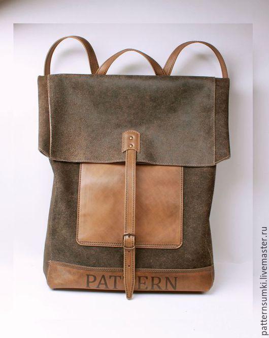 Брутальный рюкзак для ценителей моды и стиля!  Вместительность и в то же время лёгкость - создадут удивительное ощущение комфорта!  Дизайнерская линейка Pattern
