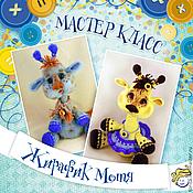 Материалы для творчества handmade. Livemaster - original item Master class Grafiki crochet. Handmade.