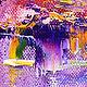 """Пейзаж ручной работы. Картина с домиком """"Осенние Сумерки"""" (холст, масло). ЯРКИЕ КАРТИНЫ Наталии Ширяевой. Интернет-магазин Ярмарка Мастеров."""