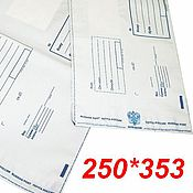 Материалы для творчества ручной работы. Ярмарка Мастеров - ручная работа Почтовый пластиковый пакет Оригинальные почтовые пакеты Упаковка 250. Handmade.