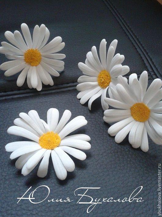 Цветы ручной работы. Ярмарка Мастеров - ручная работа. Купить Ромашки из фоамирана. Handmade. Белый, фоамиран, цветы из фоамирана