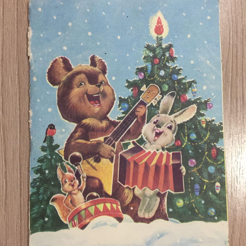 Комиксы, каталог открыток с новым годом зарубин