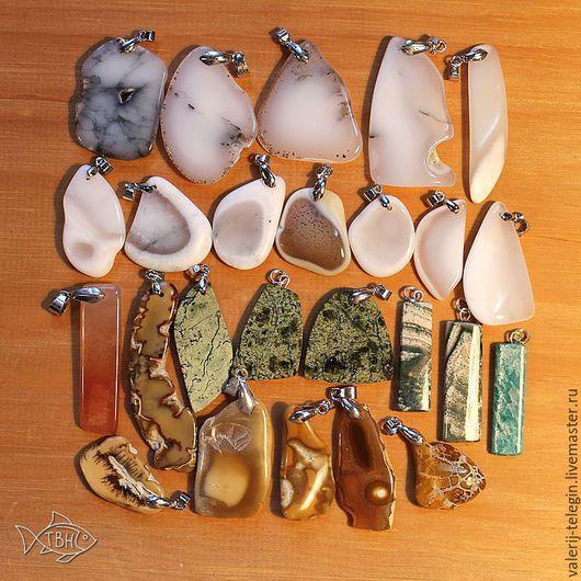 Кулоны, подвески ручной работы. Ярмарка Мастеров - ручная работа. Купить Подвески оптом. Handmade. Комбинированный, натуральный камень, кулон