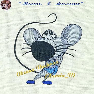 """Материалы для творчества ручной работы. Ярмарка Мастеров - ручная работа Дизайн машинной вышивки """"Мышь в жилете"""". Handmade."""