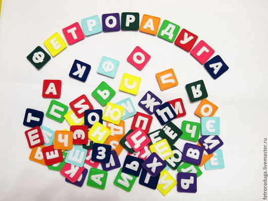 Развивающие игрушки ручной работы. Ярмарка Мастеров - ручная работа. Купить Алфавит из фетра 72 буквы для ковролинографа. Handmade.