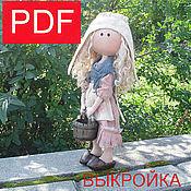 Материалы для творчества ручной работы. Ярмарка Мастеров - ручная работа Выкройка куклы Козетты. Handmade.