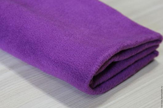 Флис  Фиолетовый. Плотность 390 г/м.