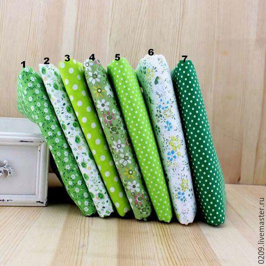 Шитье ручной работы. Ярмарка Мастеров - ручная работа. Купить хлопок зеленый 25/25см. Handmade. Зеленый, салатовый, ткань
