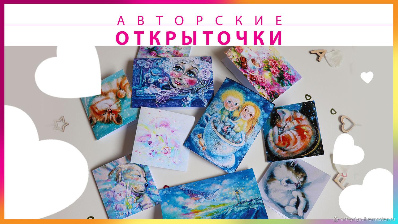 ОТКРЫТКИ АВТОРСКИЕ, магниты и пазлы из моих картин, Открытки, Минск,  Фото №1