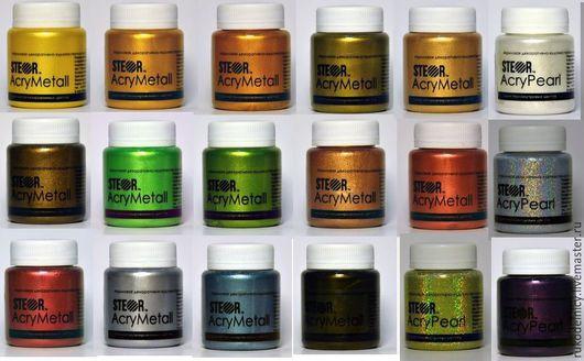 Акриловые краски AcryMetall - на следующем фото вы можете посмотреть краски под номерами и указать их при оформлении вашего заказа.