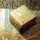 Персональные подарки ручной работы. Коробочка с сюрпризом. Татьяна Селиванова. (tatidasha). Интернет-магазин Ярмарка Мастеров. Коробочка для подарка